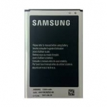 Battery Samsung Galaxy Note3/ Note III (N9000)