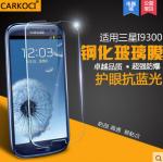 สำหรับ SAMSUNG GALAXY S3 ฟิล์มกระจกนิรภัยป้องกันหน้าจอ 9H Tempered Glass 2.5D (ขอบโค้งมน) HD Anti-fingerprint