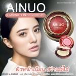 NO.8922-1 แป้งพัฟ AINUO DIAMOND SHINING Moisture pressed Powder (เนื้อแมทต์2ชั้น)