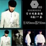 โปสเตอร์ EXO Overdose LAY