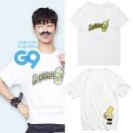 เสื้อยืด (T-Shirt) Squishee แบบ Park Bo Gum