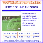 HITOP 1.56 HMC EMI STOCK = 400 THB