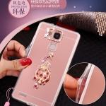 เคส Huawei Mate 7 พลาสติกเงางามประดับด้วยคริสตัลสวยงามมาก ราคาถูก (ไม่รวมสายคล้อง)