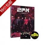 Photobook China : 2PM 2012