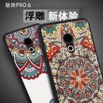 เคส Meizu Pro 6 TPU สีดำสกรีนลายน่ารักๆ กราฟฟิค ฮีโร่สุดเท่ น่าใช้มาก ราคาถูก