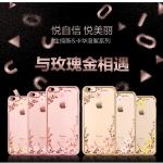 Case iPhone 6 Plus / 6s Plus ซิลิโคน TPU โปร่งใสลายดอกไม้ขอบเงางาม ราคาถูก