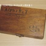 Alphabet & Number & Symbol Stamp Set