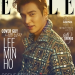 (Book) ELLE : September (2015) (Gift : Avene Cleansing Water) (Lee Min Ho)