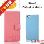 case iphone 5 เคสไอโฟน5 เคสหนังฝาพับข้าง สีสดใส บางๆ เรียบๆ แต่สวย FASHION FOR 5G cross pattern iPhone5