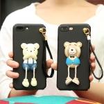 เคส iPhone 7 Plus (5.5 นิ้ว) พลาสติกหมีน้อย 3 มิติ น่ารักสุดๆ ไม่ซ้ำใคร ราคาถูก