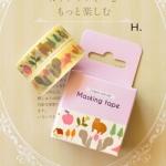 Masking Tape Box Set 2 (Pink Animal)