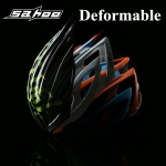 หมวกจักรยาน Roswheel สามารถถอดฝาครอบเปลี่ยนได้ งาน In-mold,91908