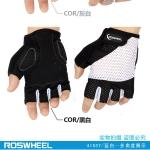 ถุงมือสำหรับปั่นจักรยาน Roswheel แบบครึ่งท่อน