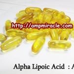 ALA วิตามินเร่งขาว Alpha lipoic acid เพิ่มพลังให้กลูต้า ทานคู่กับกลูต้า
