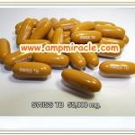 กลูต้าสวิสทีบี swiss tb กลูต้า 55000 mg กลูต้าซอฟเจลสำหรับคนดื้อยา ขาวไว เหมาะสำหรับคนดื้อยา ผิวขาวช้า