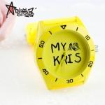 นาฬิกา EXO KRIS (กันน้ำ) สีเหลือง