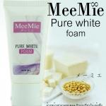 Meemie Pure White Foam มีมิเอะเพียวไวท์โฟม 30 ml