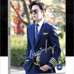 Photobook Lee Minho - The Legend of the Blue Sea (ver.2 / 80 p.)