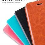 เคส ASUS ZenFone 3 Ultra [ZU680KL] แบบฝาพับหนังเทียมสุดคลาสสิค MOFI สวยหรูมากๆ ราคาถูก