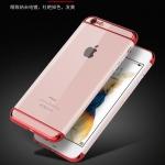 เคส iPhone 6 / 6s (4.7 นิ้ว) เคสประกอบแบบหัว + ท้าย สวยงามเงางาม โชว์ตัวเครื่อง ราคาถูก