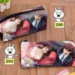กระเป๋าดินสอ ซีรี่ย์ My Secret Romance