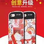 Case iPhone 6 Plus / 6s Plus (5.5 นิ้ว) พลาสติกสกรีนลายแมวกวักนำโชค Lucky Neko เฮงๆ น่ารักมากๆ ราคาถูก
