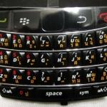แป้นพิมพ์ Blackberry 9700/9780