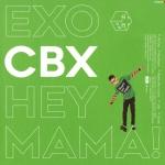 อัลบั้ม #[EXO] : CBX - HEY MAMA! (1st MINI ALBUM) Ver. CHEN