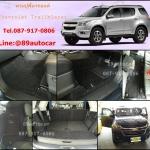 โรงงานพรมรถยนต์ Chevrolet Trailblazer ไวนิลสีดำ