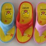 รองเท้าเด็ก คู่ละ 45 บาท