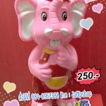 ช้างพูดได้ ช้างเล่านิทาน ช้านคนดี ร้องเพลงได้ สีชมพู