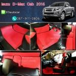 ขายยางปูพื้นรถเข้ารูป Isuzu D-Max Cab 2012-2017 ลายธนูสีแดงขอบดำ