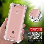 เคส Huawei Nova Plus ซิลิโคน soft case หุ้มขอบปกป้องตัวเครื่อง โปร่งใสสวยมากๆ ราคาถูก