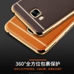 เคส Samsung C5 เคสหนังเทียมขอบทอง นิ่ม เรียบหรู สวยมาก ราคาถูก