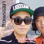 หมวก runningman (Leessang)