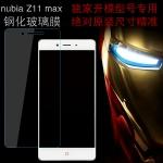 ฟิล์มกระจกนิรภัย Nubia Z11 Max ป้องกันหน้าจอ 9H Tempered Glass 2.5D (ขอบโค้งมน) HD Anti-fingerprint