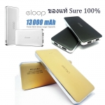 Eloop Power Bank 13000 mAh E13