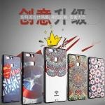 เคส Huawei P9 พลาสติก TPU สกรีนลายกราฟฟิค การ์ตูน ลายฮีโร่สุดเท่ ราคาถูก