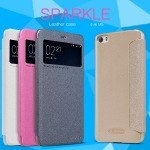 Nillkin Sparkle Case For Xiaomi Mi5