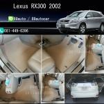 ผ้ายางปูพื้นรถยนต์ Lexus RX300 ลายธนูสีครีมขอขครีม