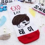 ถุงเท้า EXO Lay