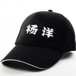 หมวกเบสบอล Yang Yang