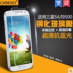 สำหรับ SAMSUNG GALAXY S4 ฟิล์มกระจกนิรภัยป้องกันหน้าจอ 9H Tempered Glass 2.5D (ขอบโค้งมน) HD Anti-fingerprint