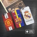 เคส iPhone 6 / 6s (4.7 นิ้ว) พลาสติกสกรีนลายฟุตบอลสุดเท่ ราคาถูก