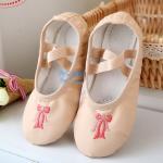 รองเท้าบัลเล่ต์ สีน้ำตาลอ่อน แพ็ค 5 คู่ ไซส์ 185-190-195-200-205