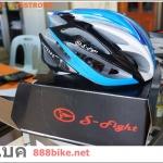หมวกจักรยาน S-FIGHT LIVESTRONG (IN MOLD)