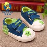 รองเท้าผ้าใบเด็กเล็กตีนตุ๊กแกลายดาวสีคราม