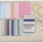 Tin Case_Masking Sticker Set (Fabric)