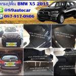 ขายพรมปูพื้นรถยนต์สั่งตัด เข้ารูปราคาถูก BMW X5 ลายธนูสีดำขอบดำ