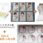 EXO Nature Republi Lip Balm 6Pc. (SET EXO-K)